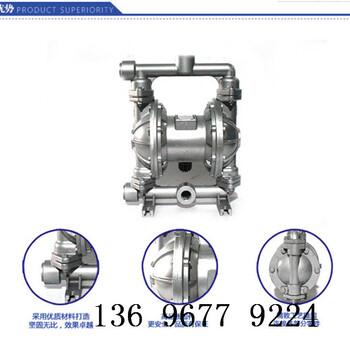 山西运城电动隔膜泵哪个厂家质量好