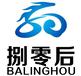 南京专业机构提供金牌住家月嫂育儿嫂催乳师团队