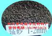 锰砂过滤罐中锰砂的正确填装保证水质的深度净化