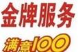 欢迎访问~合肥华帝热水器售后维修服务《官网》