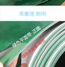 PVC绿色轻型平面流水线工业皮带传送带工业皮带输送带