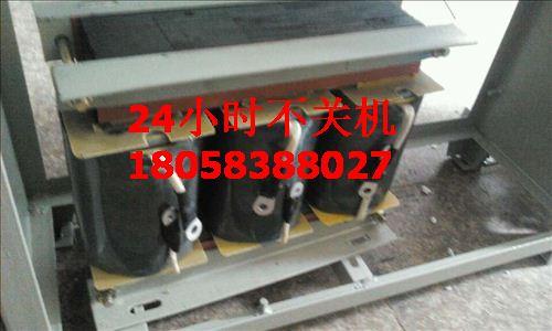 矿用磁力启动器图片-abb启动器报价 厂家