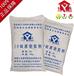 硅质密实剂、硅质密实剂价格、粮库专用硅质密实剂