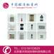 乙草胺中国标准物质网标样10万种欢迎咨询