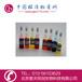 多菌灵标准物质(中国标准物质网标样10万种)