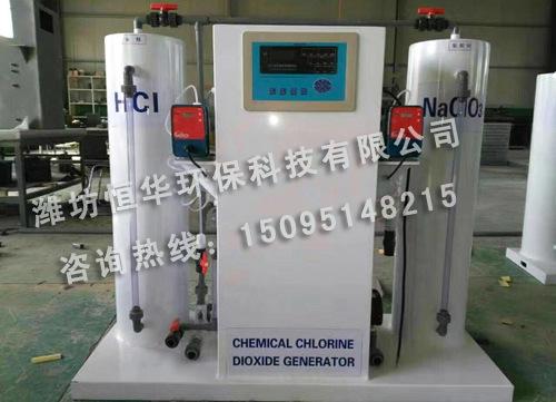 全自动二氧化氯发生器生产厂家