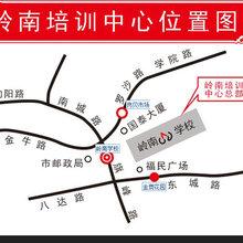 东莞岭南培训成人高考报名招生进行中