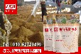 豆渣发酵剂厂家—北京赤乐川