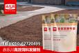 玉米面饲料发酵剂A1105全能发酵专家