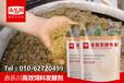 豆腐渣养羊饲料发酵剂/豆腐渣发酵剂