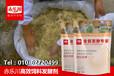 花生秧发酵剂—赤乐川饲草香