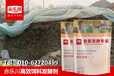 豆腐渣发酵剂牌子—北京赤乐川!