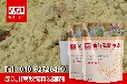 羊饲料活菌发酵剂/牛饲料活菌发酵剂
