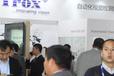 2018上海国际服务机器人技术及应用展览会