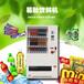 易触科技面向全国自动贩卖机自动售货机PC21DPC7