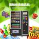 易触科技自动贩卖机零食售卖机FD48BPC23.6(C)