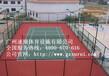 柳州水性丙烯酸球场材料供应