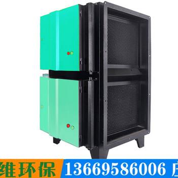 惠州有机废气净化设备等离子净化器