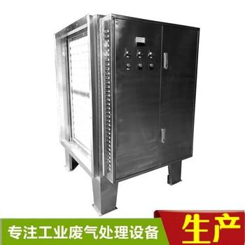 惠州废气处理设备