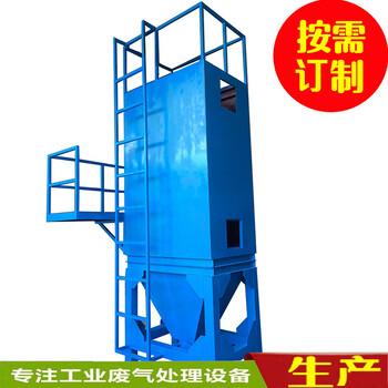 惠州工业粉尘处理设备粉尘锅炉脉冲布袋除尘器