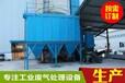 惠州锅炉脱硫除尘设备脉冲单机布袋除尘器