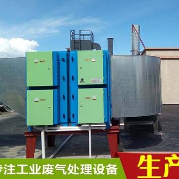 惠州注塑废气处理工艺有哪些惠州环保设备工程