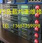 北京Juniper防火墙维修F5负载均衡器维修,思科交换机维修图片