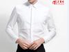 陕西西安商务衬衫定制公司,衬衣定做厂家美丽时衬衫定制