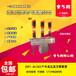 川龍ZW7-40.5真空斷路器