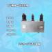 JLSZW-35組合式互感器或35KV干式高壓計量箱