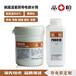 厂家直销品恒PH-8018紫铜修补剂耐高温铜粉导电胶导电导热涂层铜质导电胶