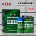 供應品恒PH-1208橡膠粘不銹鋼橡膠粘鐵膠水橡塑專用膠水快速橡膠修補劑