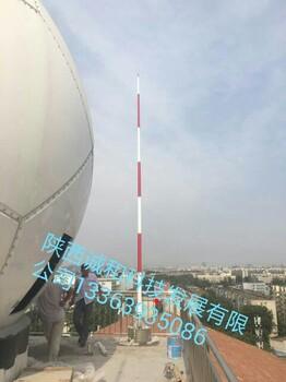 雷達站避雷針,玻璃鋼避雷針,氣象觀測站避雷針,陜西誠和科技
