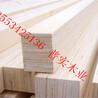 免熏蒸木方包装用多层板木方带熏蒸证明