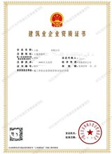 上海互联网信息服务许可证的申请流程