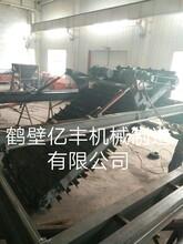 河南哪里的有机肥链板翻堆机价格低质量有保障,鹤壁亿丰链板翻抛机yf-5000
