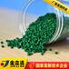 合肥厂家直销Vo级阻燃ABS耐老化阻燃注塑料