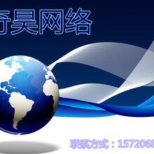 奇昊网络宜兴微信运营