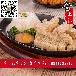 食上汇米饭饭烤肉拌饭加盟鸡排饭培训快餐小吃