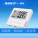 RJ45以太網溫濕度記錄儀