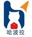 品質保證哈波拉寵物保健品
