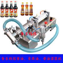 济南矿泉水灌装机小型定量灌装机液体饮料自动灌装机