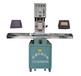 汽車腳墊高頻機_汽車腳墊高頻機批發價格_汽車腳墊高頻機制造商-振嘉機械質優價廉