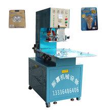 吸塑壳焊接机器_吸塑壳焊接机器制造厂家_吸塑壳焊接机