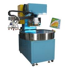 全自动吸塑壳焊接机_全自动吸塑壳焊接机厂家批发_全自动吸塑壳焊接机制造厂家
