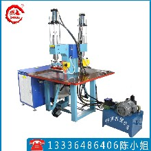 PVC商标热压机器_PVC商标热压机器厂家批发_PVC商标热压机器制造厂家图片