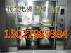 高陽傳菜電梯廠家、安裝、維修、保養、一站式服務