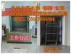 涿州傳菜電梯廠家、安裝、維修、保養、一站式服務