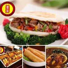 郑州专业小吃培训早餐,炸鸡汉堡炸鱿鱼,麻辣烫土豆粉
