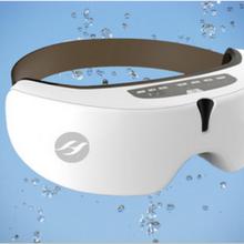 眼部按摩仪原理眼部按摩仪功效